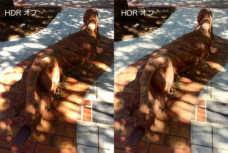 Hdr1_3